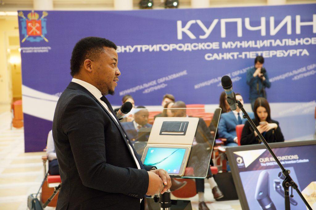 ЮАР_Aleksandr_Palaev_070319_050